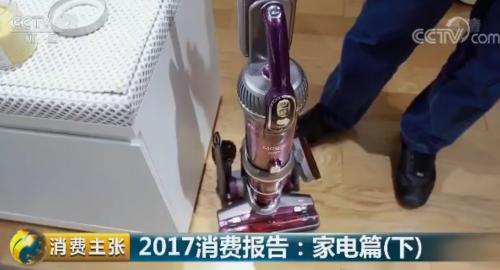 CCTV2消费主张 | 消费升级正当时,创新先锋莱克精品揭秘!