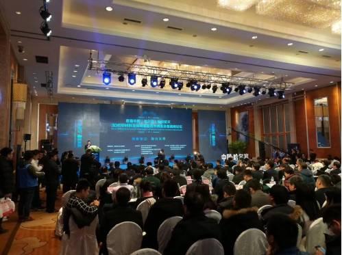首届中国(哈尔滨)航空航天3D打印材料博览会暨高峰论坛开幕