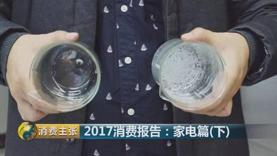 """央视2017家电消费报告:海尔抑垢净水热水器""""治好""""水垢顽疾"""