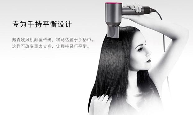 新年就要吹出来的美 Supersonic中国红
