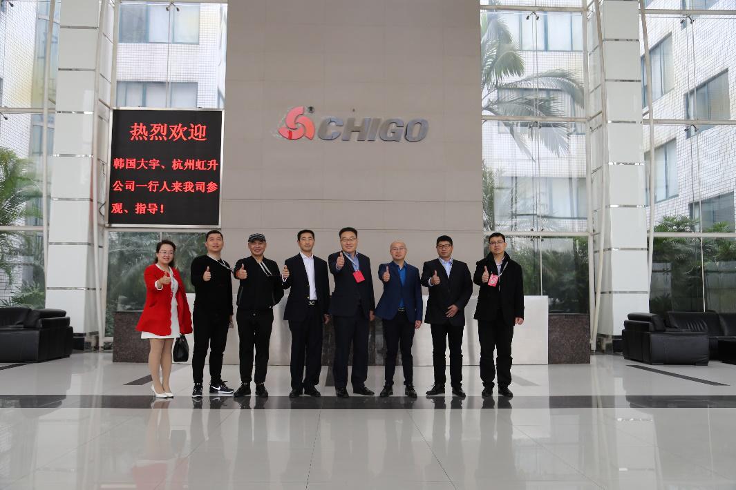 志高与韩国大宇达成战略合作  共推空调产业升级