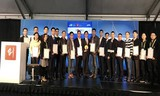 2018中国创造峰会CES开幕,TCL X5、C6、P5三大系列斩获创造奖