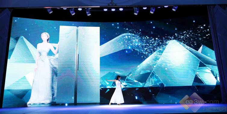 """重新定义新鲜,美的冰箱""""微晶一周鲜""""科技全球首发"""