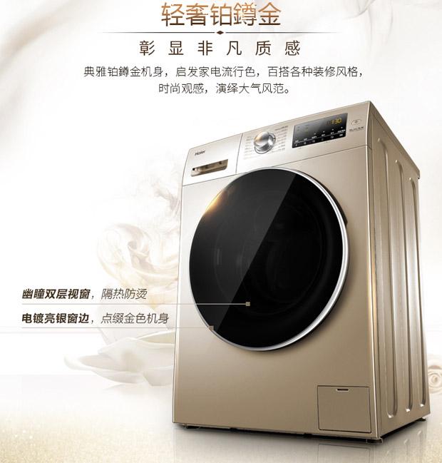 洗洗更健康 冬季洗衣少不了它!