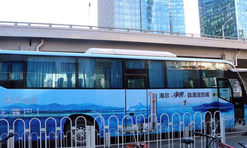 """中国7城市将开通海尔""""无霾巴士"""" 首日乘坐免费"""
