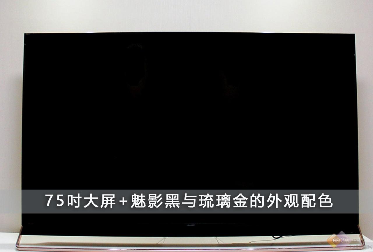 奢华之风席卷全球,世界杯限量款海信U9超画质电视深度评测