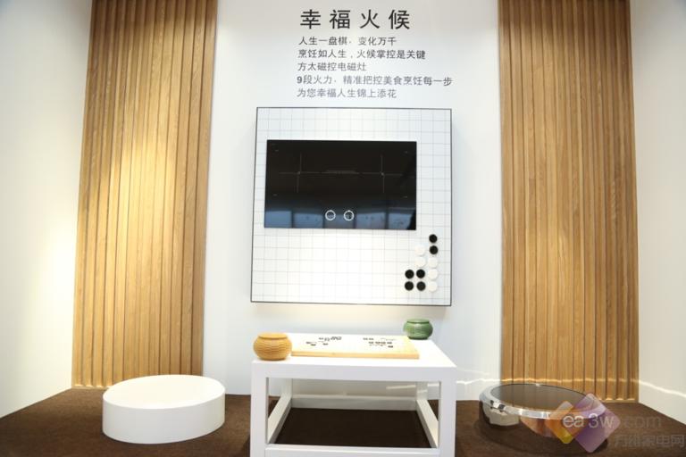 方太两款厨电新品上市助推家庭生活品质升级