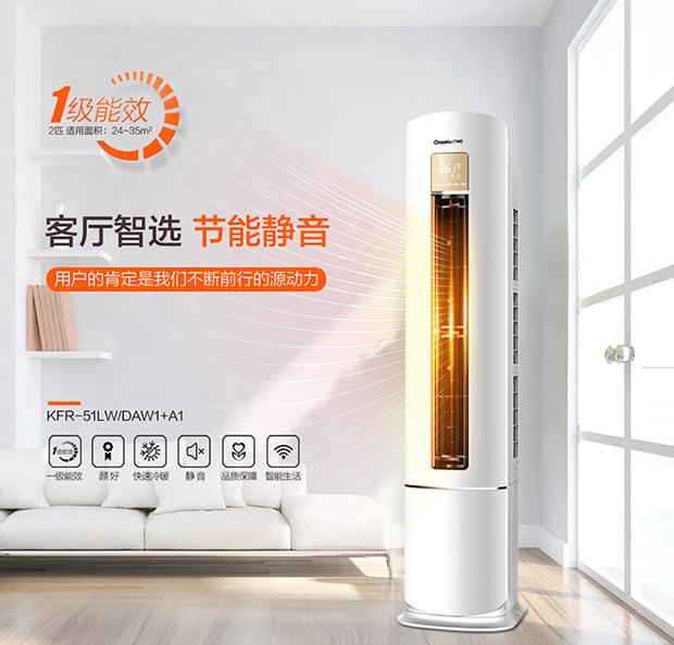 看完告诉你 你究竟该买多大的空调!
