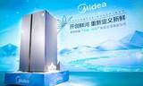 """对话美的冰箱宁志芳、江南:""""微晶一周鲜""""创造全球保鲜技术新高度"""