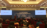 中国轻工业消费精品名录发布,万家乐成热水器行业唯一入选者