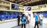 AWE2018:科技盛宴将至 新品集中营再放异彩