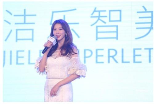"""林志玲惊艳现身松下洁乐新品发布会 现场演绎""""智美双全"""""""