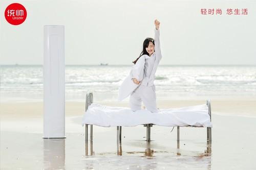 """统帅携手""""小周慧敏""""晁然推行业首部户外时尚大片"""