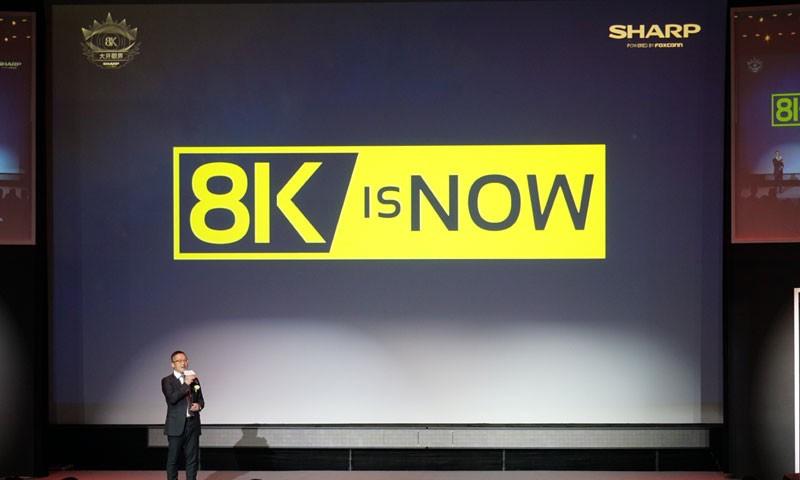 8K阵营愈发强大,8K生活近在眼前