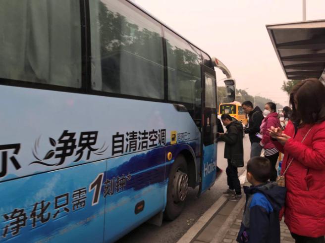 打破静态交互局限 海尔打造无霾巴士动态交互平台