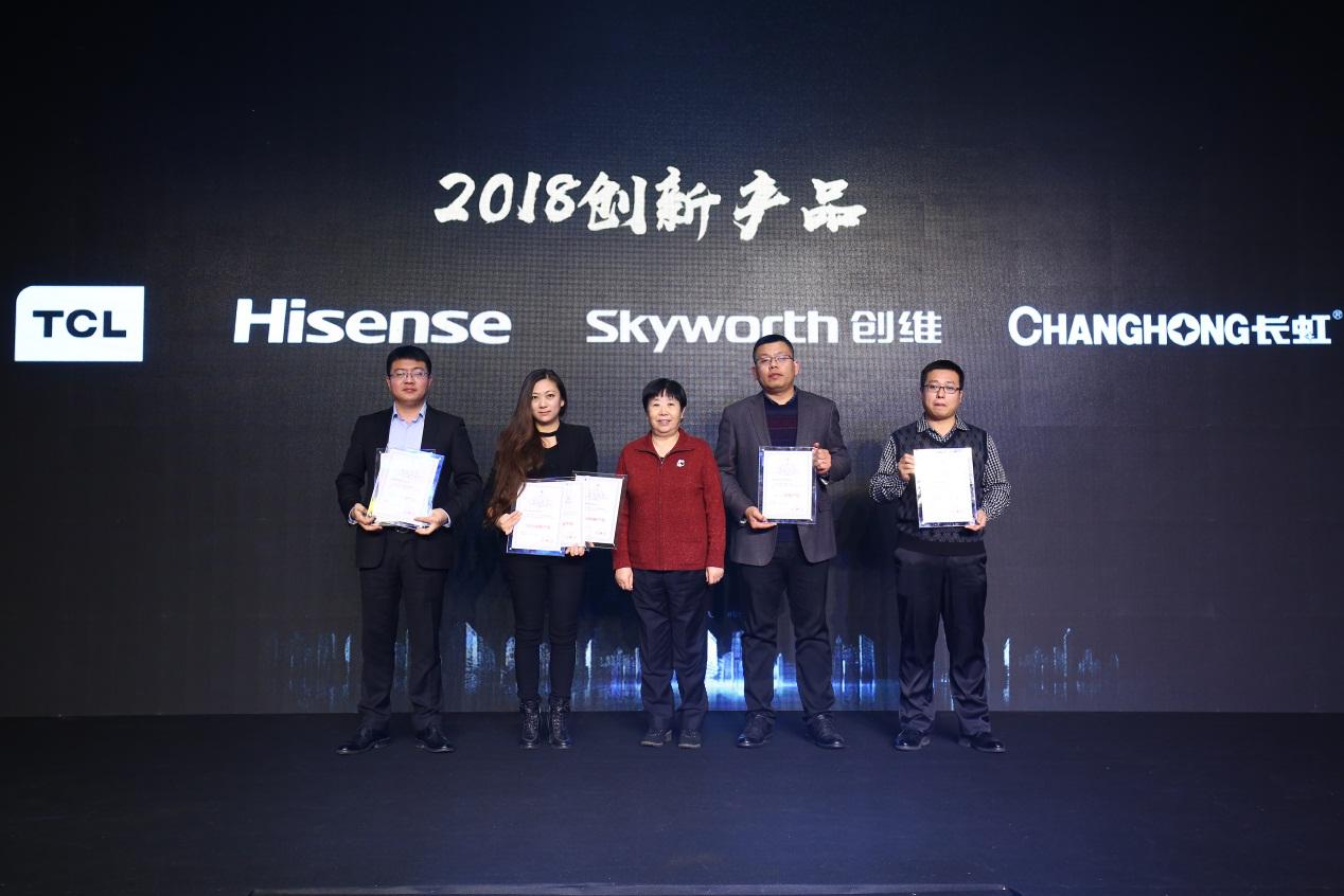 彩电业年终盘点盛会开幕,TCL紧抓行业变革机遇引领2018