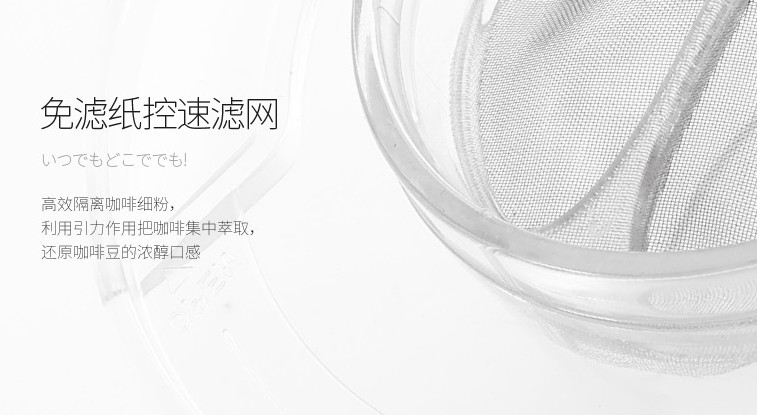 众筹也疯狂:新一代便携智能萃取冲泡器,风靡全日本!