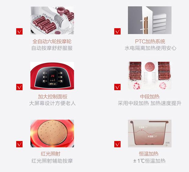据说这是送老人十大好礼之一,定制中国红更喜气