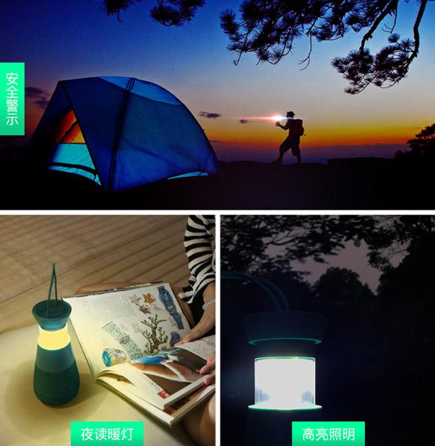 出游旅行带它,神奇的LED灯塔竟可以无所不能