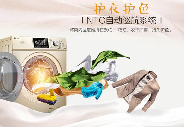 刮目相看 这么大的洗衣机一定会惊艳到你