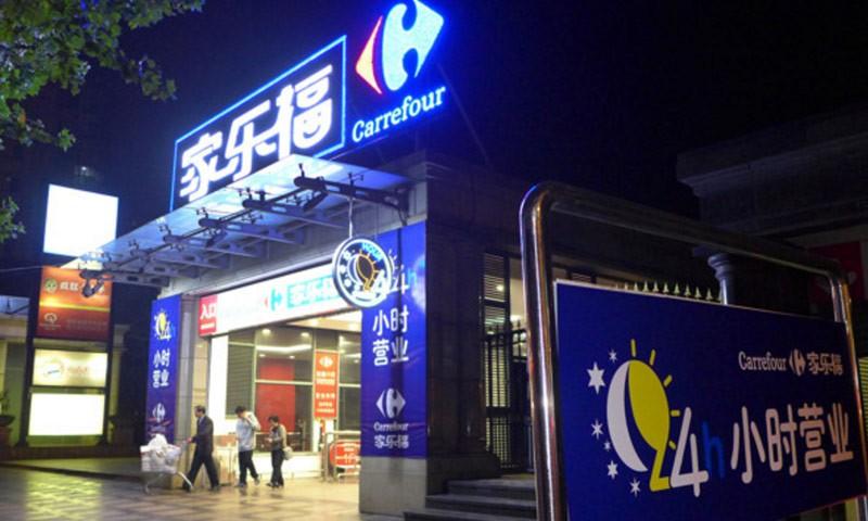 """科技早闻;家乐福""""站队""""腾讯,2018决战线下零售"""