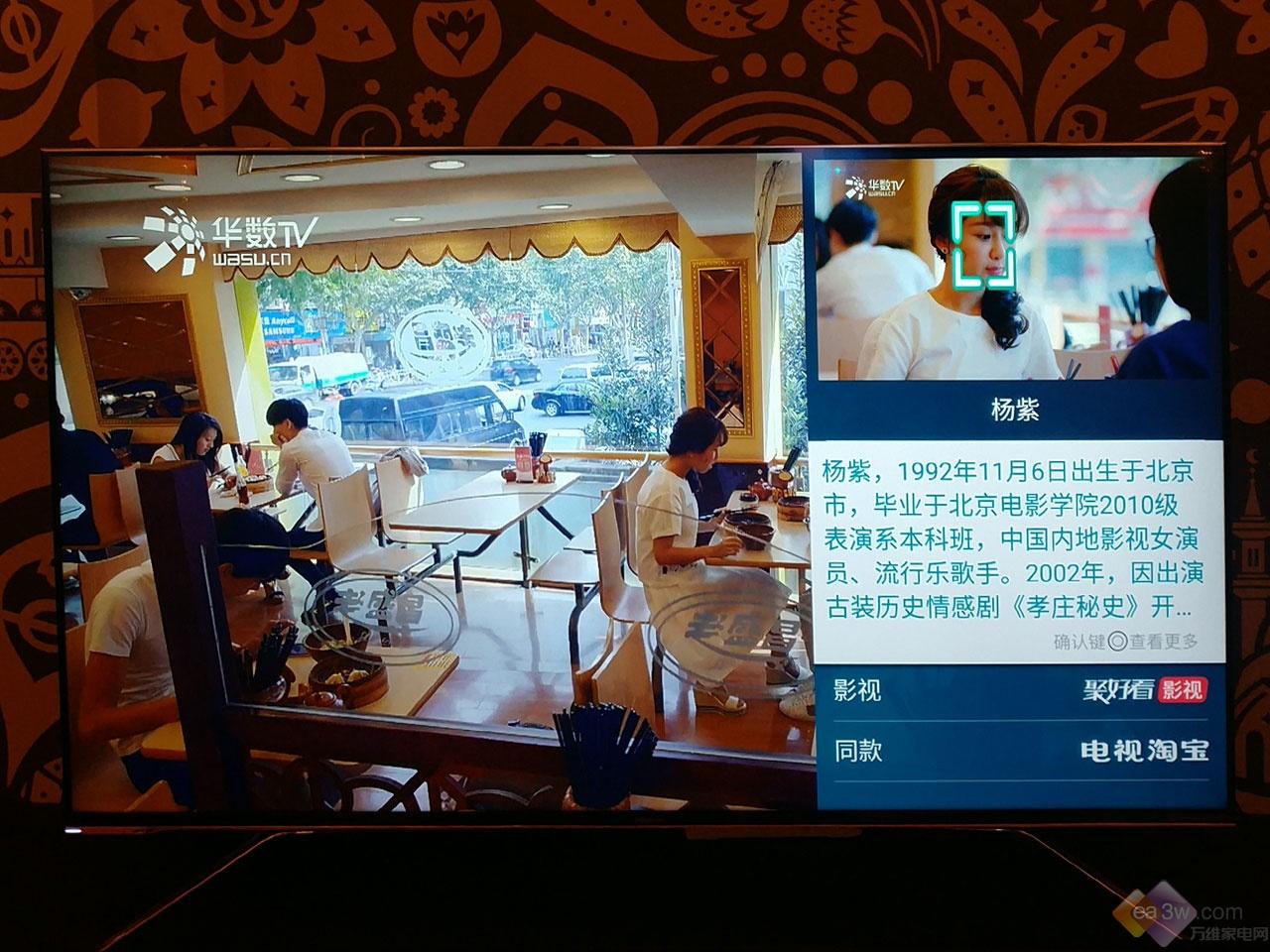 海信VIDAA AI成2018人工智能电视新范本,迈向读图时代