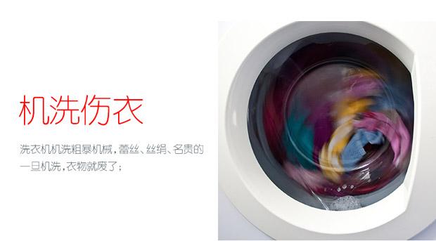 这是个神奇的洗衣器,它的能力保证让你目瞪口呆