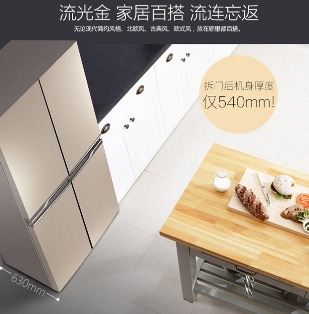 吃的艺术 这款冰箱告诉你食物保鲜秘籍