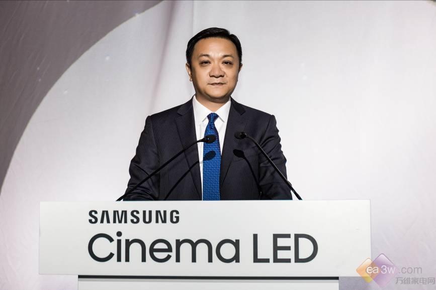 LED电影屏首登中国,三星携手万达电影打造新一代观影体验
