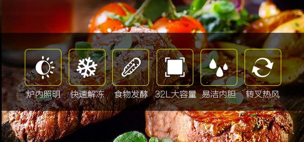 网红美食脏脏包想吃就吃,买个超值电烤箱轻松搞定