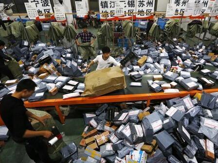 科技早闻:中消协发布网络购物调查,自营直邮也有假货