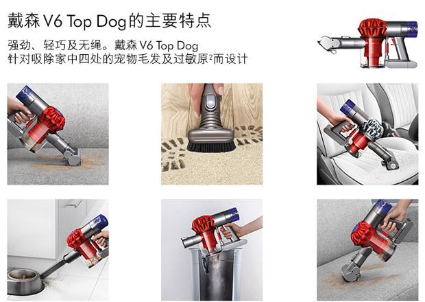 除螨吸尘器真的有用吗?看完这篇文章你就懂了