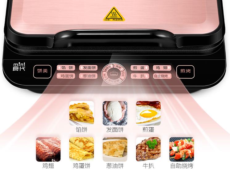 周末好菜大放送:超级简单易做的日式厚蛋烧