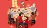 除夕之夜,怎能让电视成为家庭聚会的遗憾