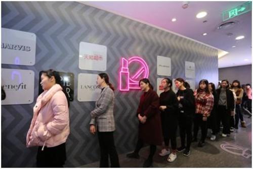 这算不算商家大回馈?天猫智能卫生间亮相杭州