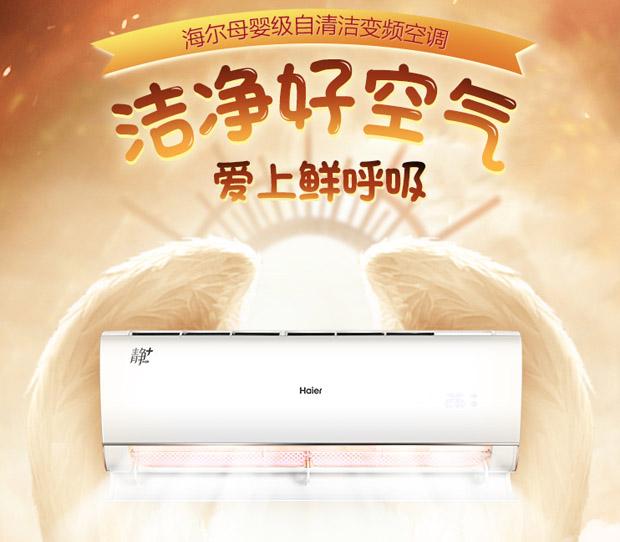 全能型空调应该具有哪些特质?不懂的看这里