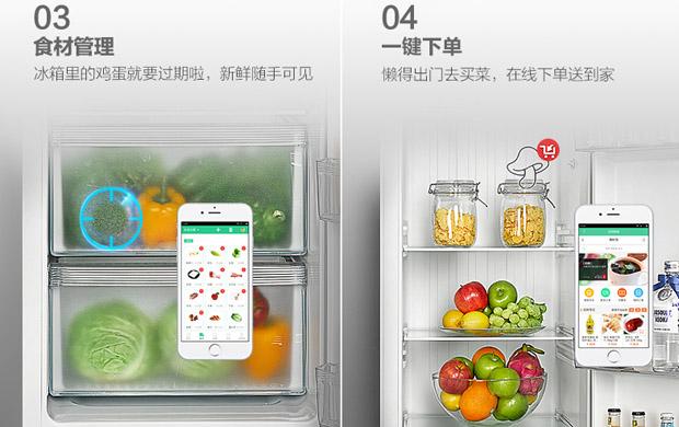 吃的艺术,优质冰箱会让你的生活都变美好!