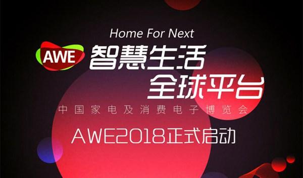 AWE2018抢先爆料:8K已成未来潮流趋势,夏普8K超大屏电视值得期待