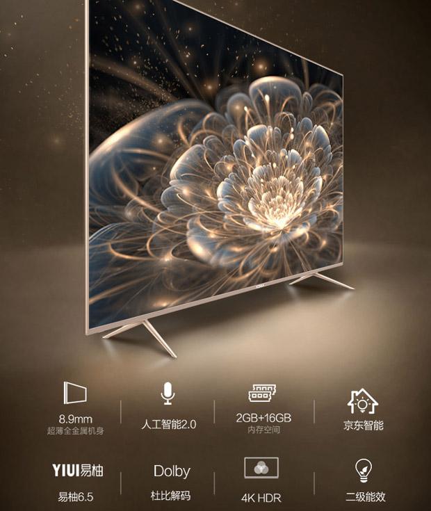 轻奢家居的设计典范 电视玩美学能打动你么?