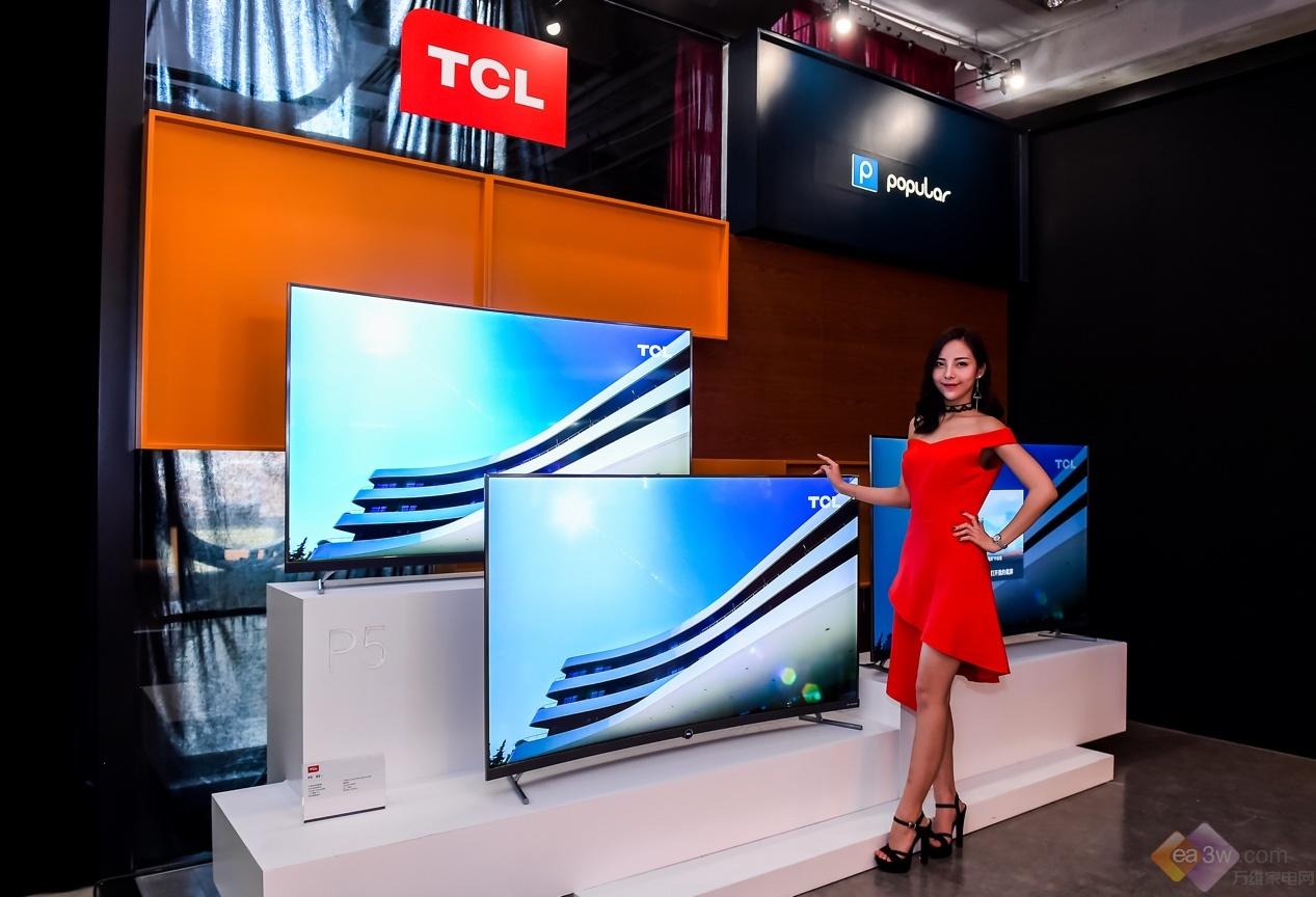 内容创享、AI生态与视听艺术终端融合,TCL X5、C6、P5系列新品上市