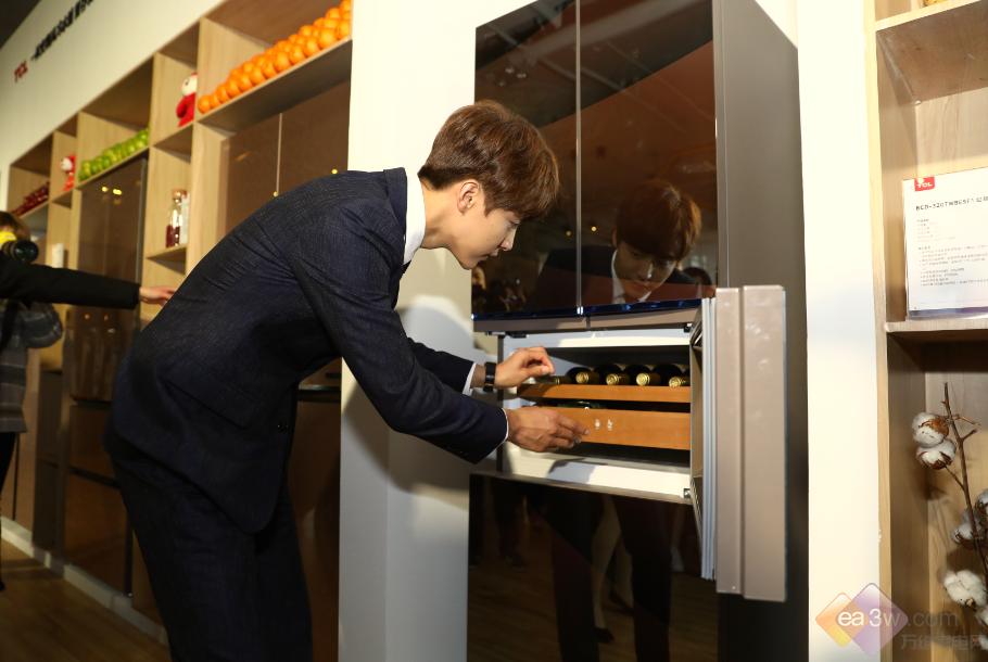 TCL冰箱洗衣机发布双+战略 宇你创享健康家