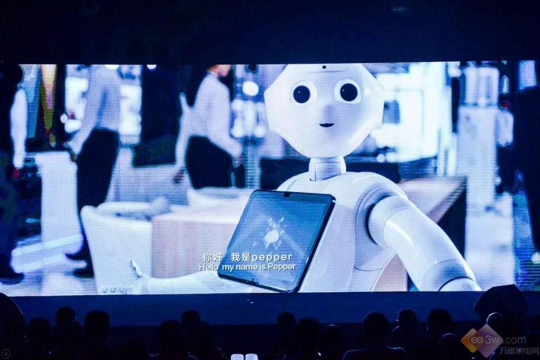 海尔进军服务机器人领域 夯实智慧家庭第一平台品牌