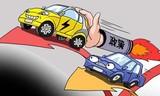 过渡期新能源乘用车及客车补贴标准出台