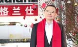 梁昭贤总裁向格兰仕员工、客户和支持者拜年
