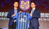 继续助力中国足球事业,康佳电视谱写2018体育营销新篇章