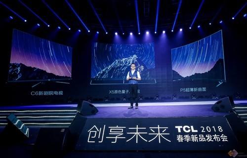 "X5/C6/P6震撼亮相!三十张美图""宇""与共赏TCL 2018春季新品"