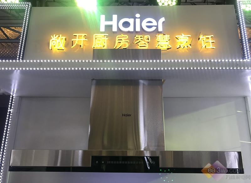开放式厨房不适合中式烹饪?海尔发布全球首个相关标准解决核心痛点