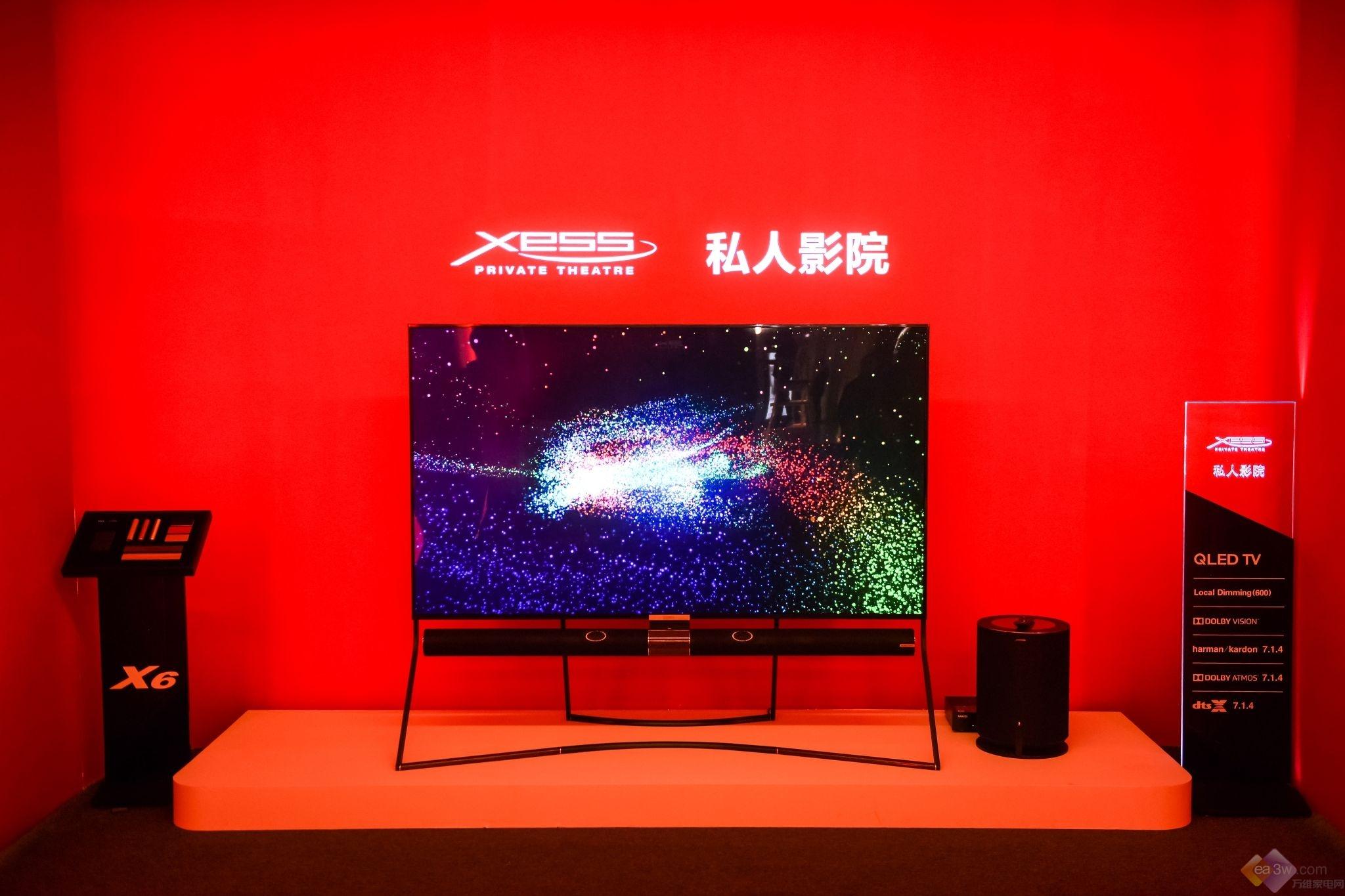 极致奢华之美,TCL X6 XESS私人影院再次闪耀AWE2018