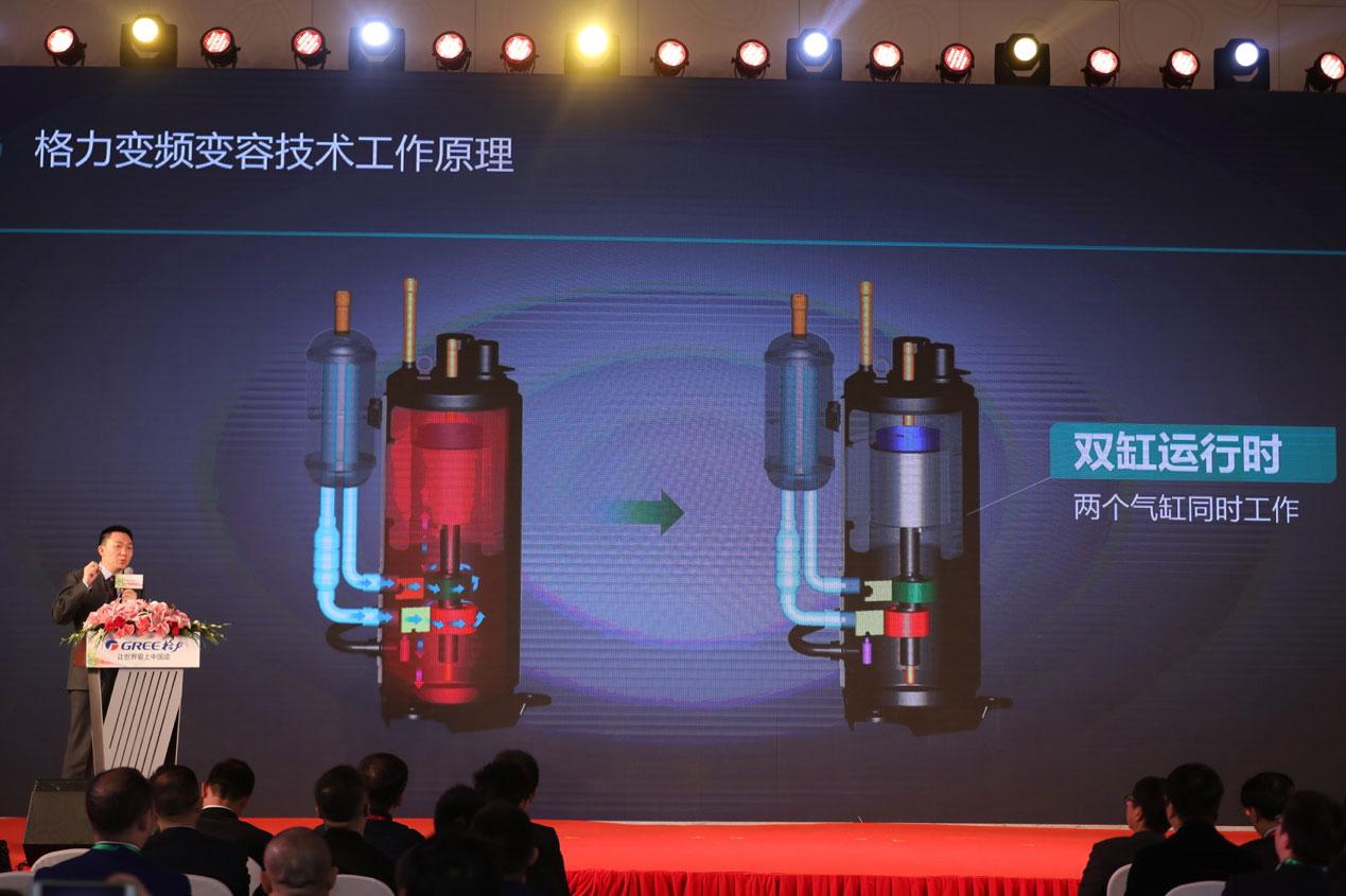 用电省一半掀节能革命,格力家庭中央空调变频变容技术发布