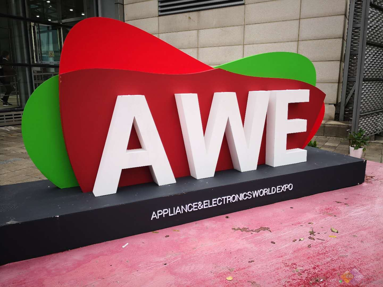 """AWE2018:探秘空调行业最引人瞩目的""""黑科技"""""""
